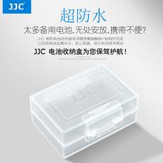 Бокс для хранения аккмуляторов JJC LPE8
