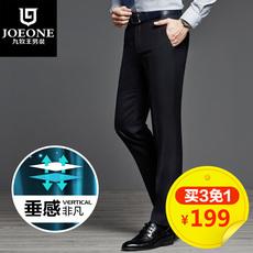 Классические брюки Joeone ja255081t