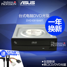 Дисковод CD ASUS E818A9T DVD-18X