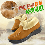 winter new old Beijing shoes snow boots warm cotton-padded non-slip high to help female cotton-padded shoes boots flat with her mother
