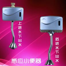 Фильтры, клапаны, датчики Hong Kong is