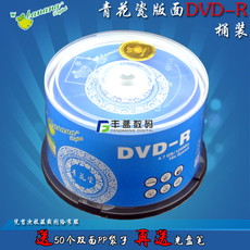 Диски CD, DVD Banana DVD Dvd