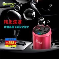 Силовой преобразователь напряжения GXPower 12v 220v