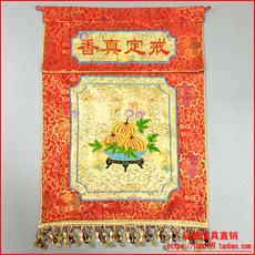 Гуандунская вышивка Буддизм Будды с монахом