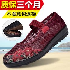туфли Jing Chen 7305