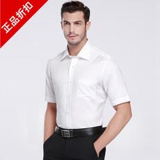 Рубашка мужская Youngor ysdp19002bba DP