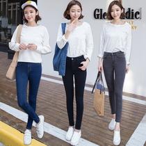 Autumn Korean high waist skinny 9 feet pants