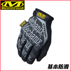 Рыболовные перчатки Mechanix Original Grip