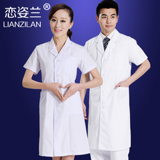 Uniforms for nurses Love pose blue