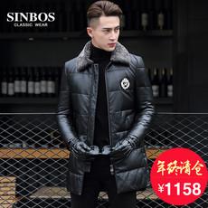 Одежда из кожи Sinbos s/13/1667