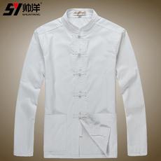 Национальный костюм Shuai Yang sycd146502 2015