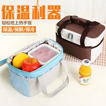 手提便当袋保温包上班 学生加厚便当包饭盒袋 大号防水保鲜带饭包