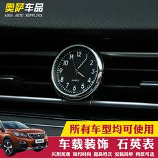 Авто часы Oursa 4008 508 5008