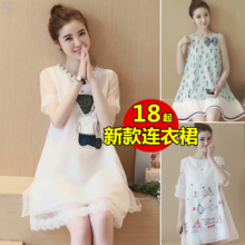 Pregnant women's summer clothes Korean fashion mother summer sleeveless top medium length thin Chiffon loose sweet summer dress
