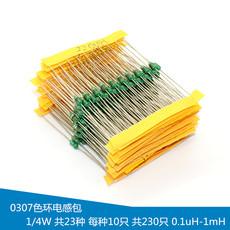 Катушка индуктивности Yunhui 0307 0.1uH-1mH (23