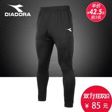 Футбольная форма Diadora 62012419