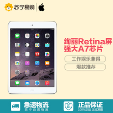 Планшет Apple Ipad Mini2 7.9 16G
