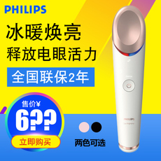 Philips BSC301/MS3020