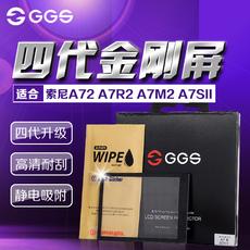 Защитная пленка для дисплея фотокамеры Ggs