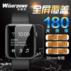 Wiserpowe Apple Watch2 Iwatch 38mm