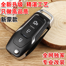King musical styles like Chevrolet Captiva car keys only Aqua Cruz professional modified folding key