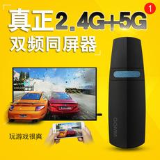 Беспроводное аудиооборудование WiFi HDMI Miracast Ezcast