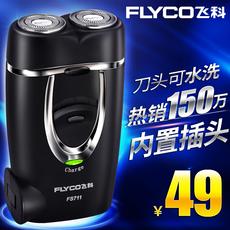 Электробритва Flyco FS711