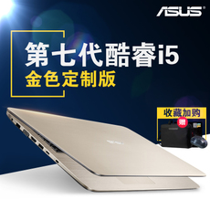 Laptop ASUS A456UR7200