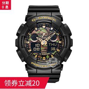正品卡西欧g-shock手表 迷彩防水防震防磁运动男表GA-100CF-1A9男士手表