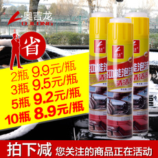 Detergent for cars Ogi Dragon