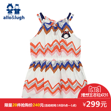 Dress Allo & lugh a17d1op587 Allolugh