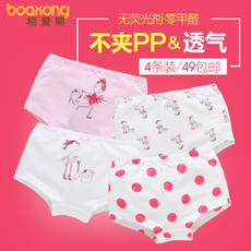 Panties PC partner love bear 16a1/11