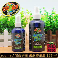 Other brands ZOOMED 125ml MO