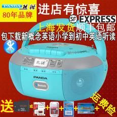 магнитола PANDA SOFTWARE CD-880 DVD TF