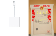 Кегли для боулинга компания Apple USB-с