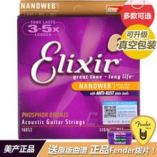 Струны для гитар Elixir 16052 NANOWEB