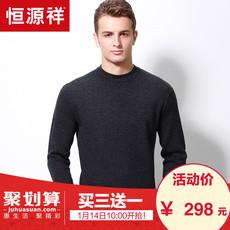 Men's sweater Fazaya 23011889