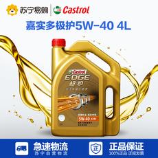 Castrol 5W-40 SN 4L