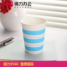 Бумажные стаканчики, Пакеты Deli 9560 250ml