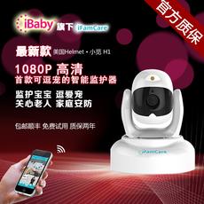 Детский монитор Ibabycloud ifamcare Ibaby Monitor