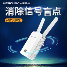 Ретранслятор Mercury MW300RE Wifi 300M