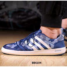 Кроссовки облегчённые Adidas q21026 2017 BB6104
