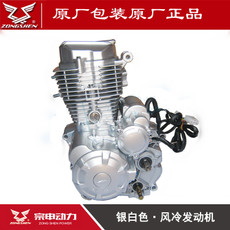Двигатель мотоцикла 125 150 175 200