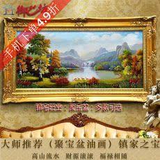 Масляная живопись Royal Gallery a002896
