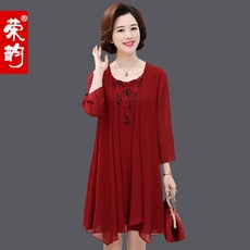 Clothing for ladies ry/x/ml/23700 2017 40
