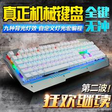 Клавиатура Aula 104 Lol