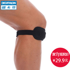 Fingerband Decathlon 8334533 APTONIA