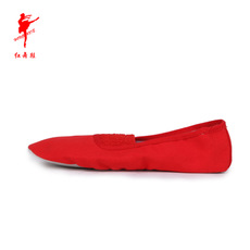 обувь для аэробики Red Shoes 1003