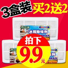 Поглотитель запаха для холодильника Thai health