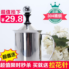 Миксер для взбивания молока Yonghe 500